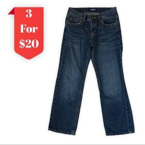 Old Navy Boys Distressed Straight Cut Jeans